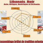 Libanais_noir_5d31df6eeac3a